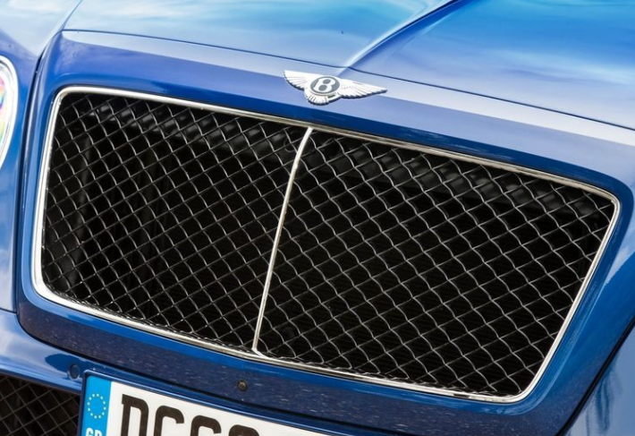 2018 Bentley Bentayga Grille View