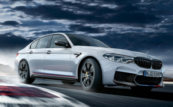BMW M5 2019 Front Review